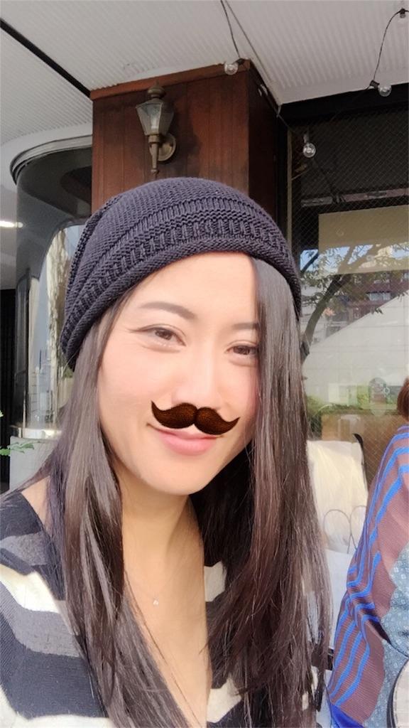f:id:kireinakurashi:20171126090652j:image