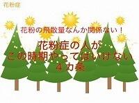 f:id:kireinakurashi:20200227113537j:plain