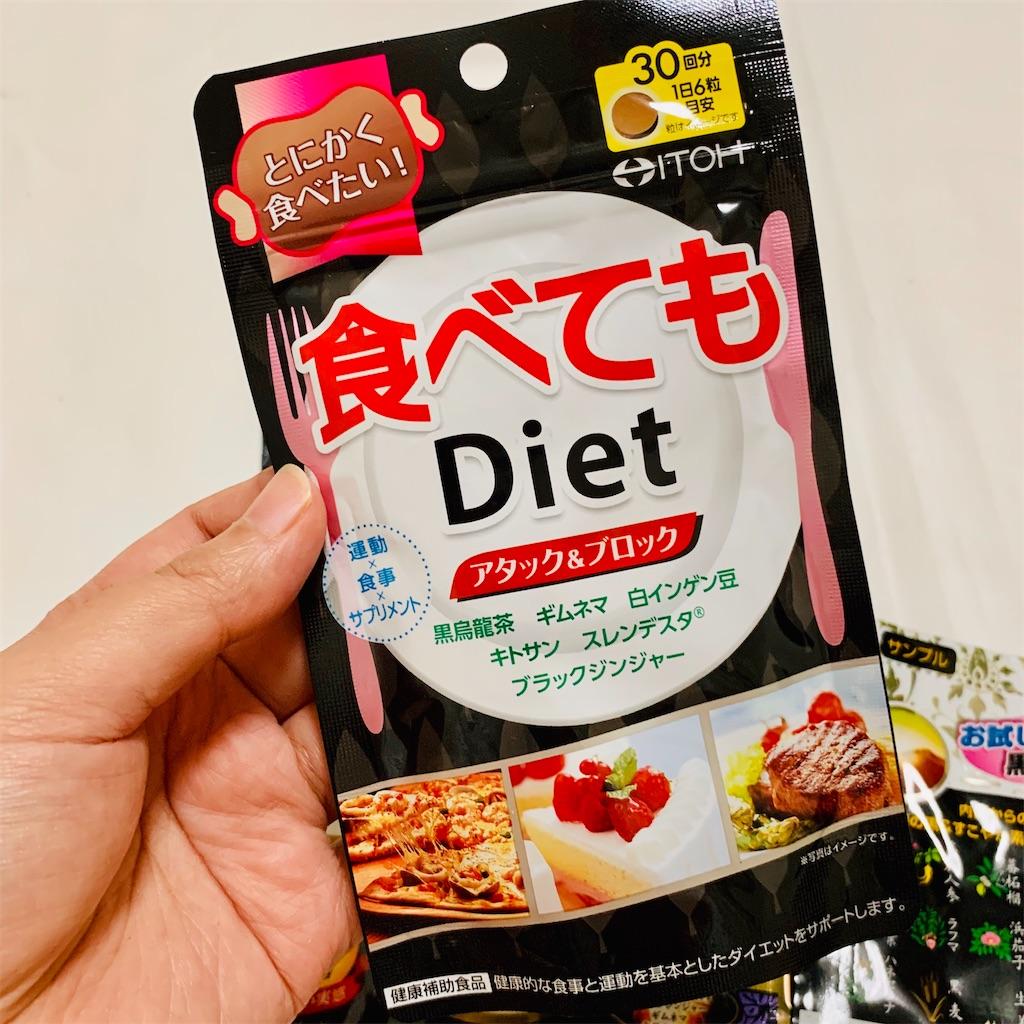 ダイエット て 炭水化物 食べ も