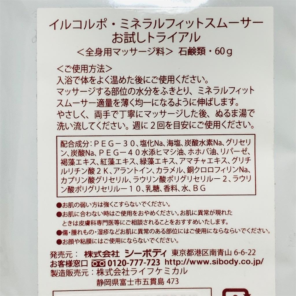 f:id:kireininaritai321:20210715234811j:plain