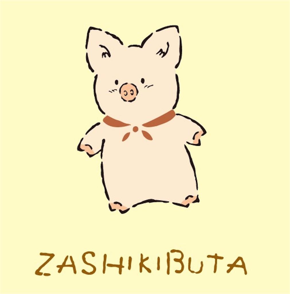 f:id:kiribari_mameko:20170115233715j:image