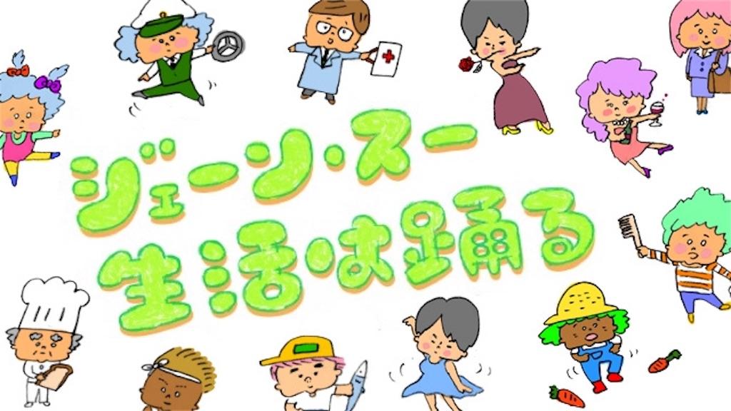 f:id:kiribari_mameko:20170116130107j:image