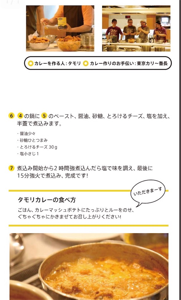 f:id:kiribari_mameko:20180401224854j:image