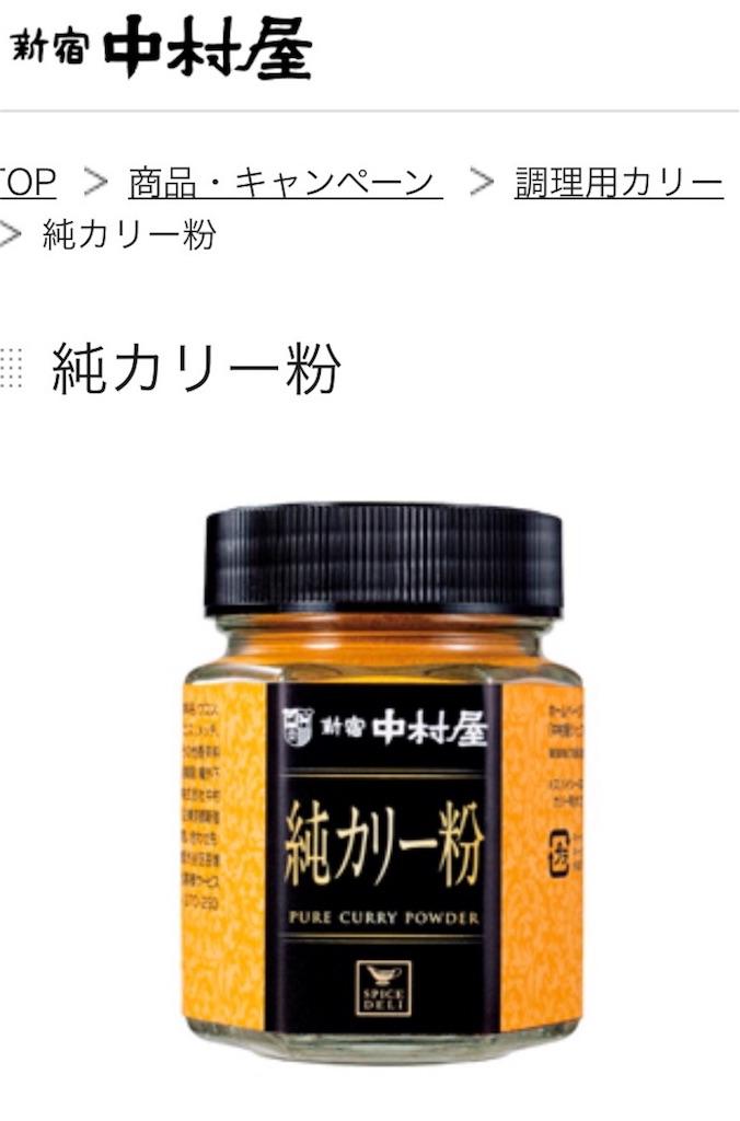 f:id:kiribari_mameko:20180401225248j:image