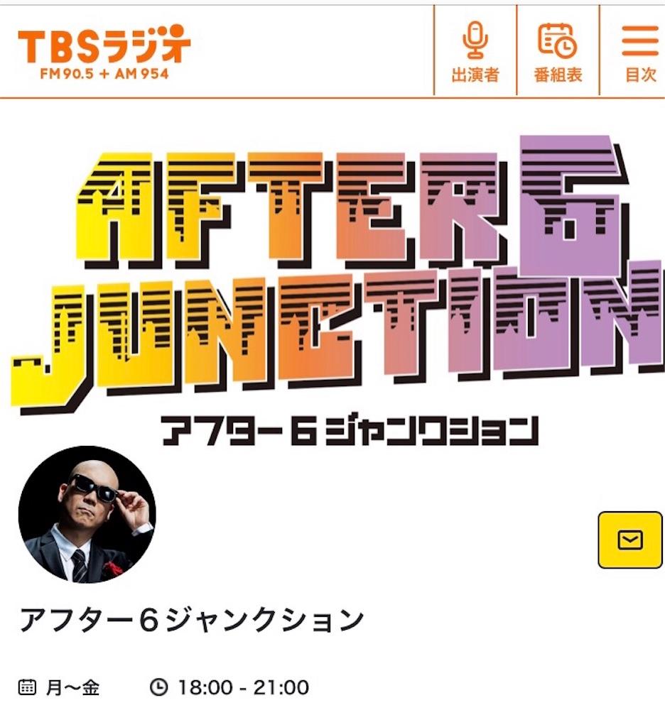f:id:kiribari_mameko:20180402230210j:image