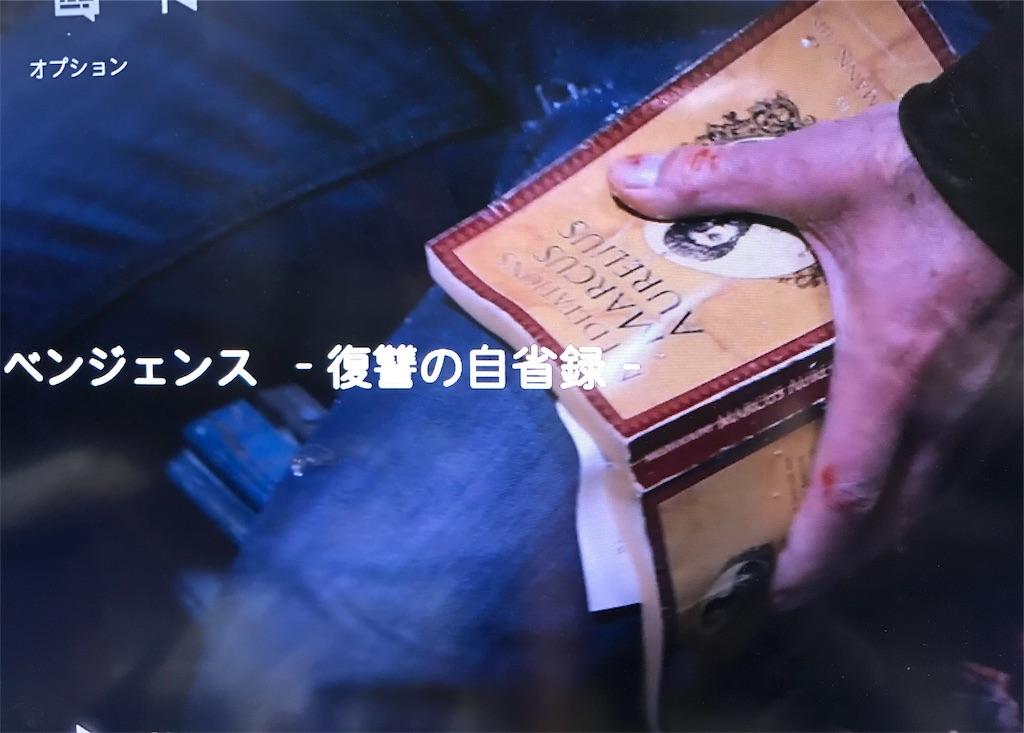 f:id:kiribari_mameko:20180404232951j:image