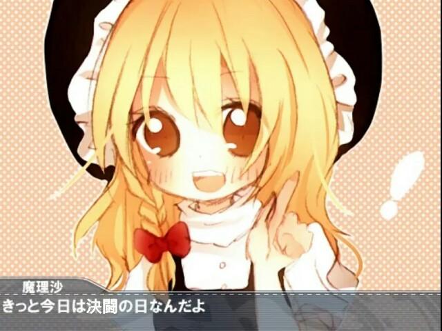f:id:kiribosisama:20170723005139j:image