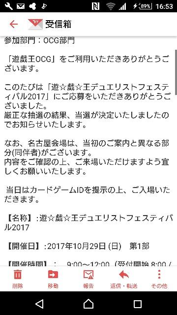 f:id:kiribosisama:20170920165429j:image