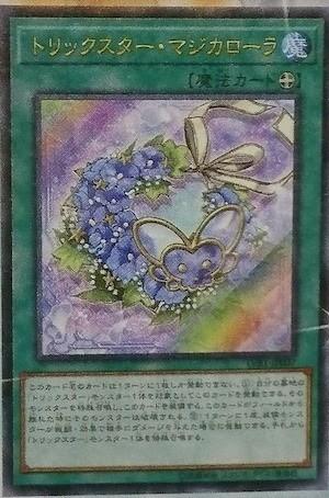 f:id:kiribosisama:20171222191620j:image
