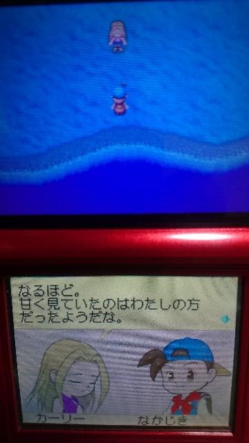 f:id:kiribosisama:20180730170240j:image