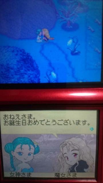 f:id:kiribosisama:20180730173205j:image