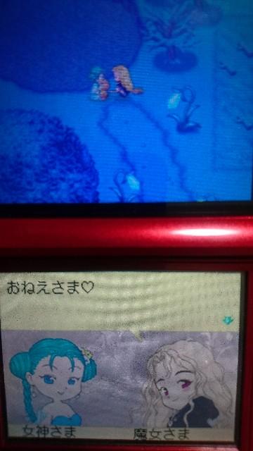 f:id:kiribosisama:20180730173422j:image