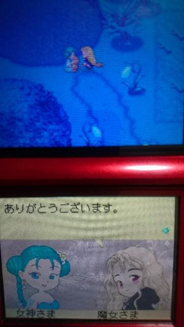 f:id:kiribosisama:20180730173440j:image