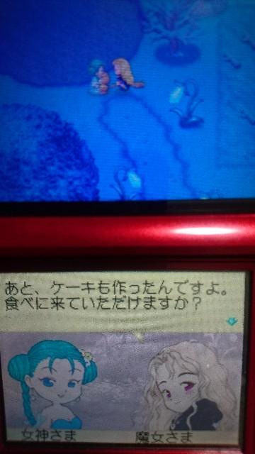 f:id:kiribosisama:20180730173527j:image