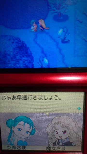 f:id:kiribosisama:20180730173601j:image