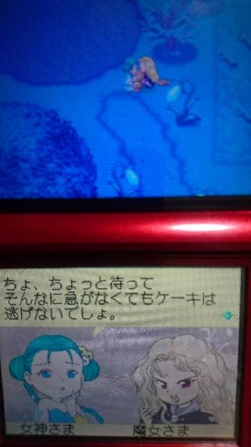 f:id:kiribosisama:20180730173618j:image