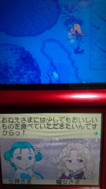 f:id:kiribosisama:20180730173653j:image