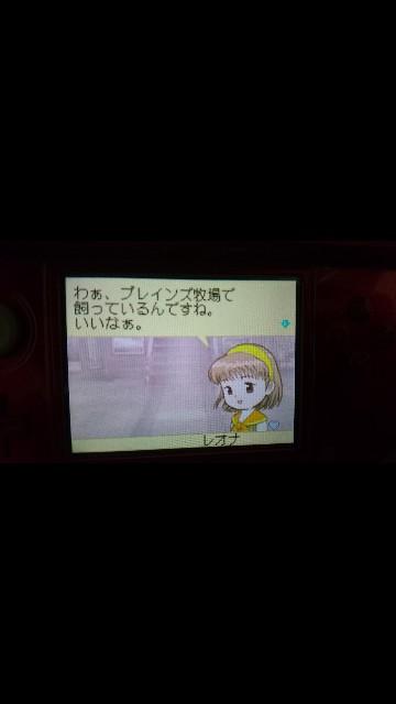 f:id:kiribosisama:20190221162007j:image