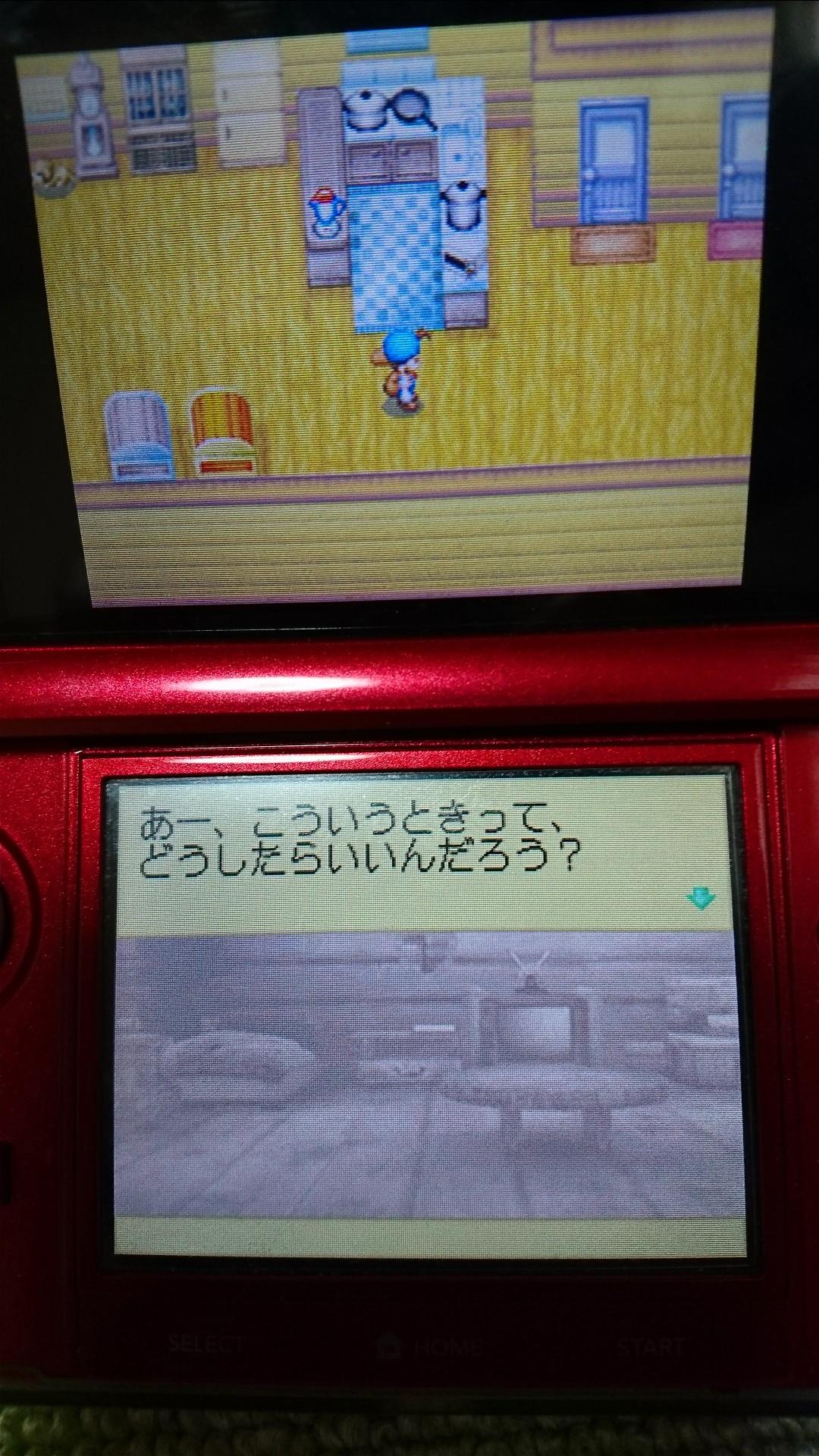 f:id:kiribosisama:20191104164845j:image