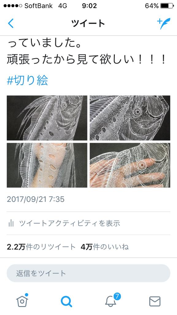 f:id:kiriesousakukamasayo:20180830223549j:plain