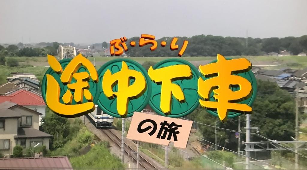 f:id:kiriesousakukamasayo:20181119172709j:plain