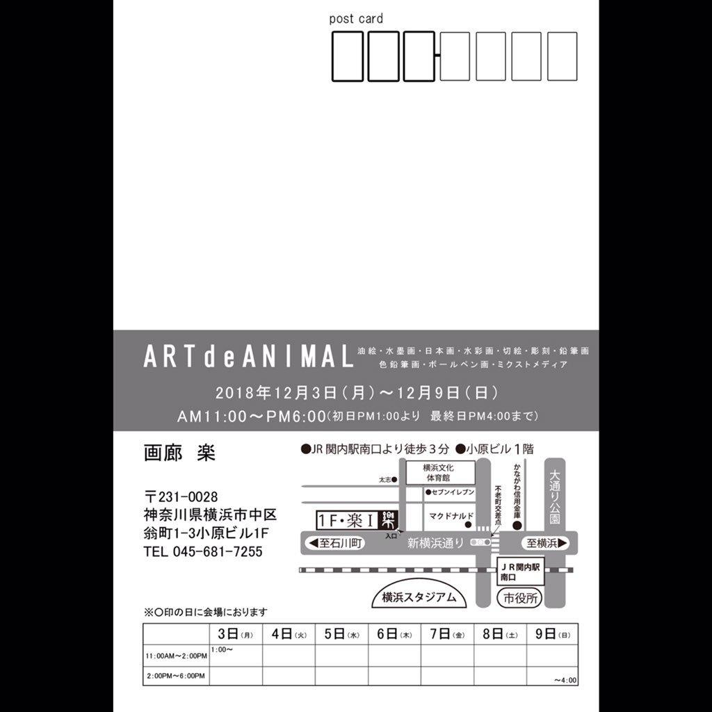 f:id:kiriesousakukamasayo:20181127115627j:plain