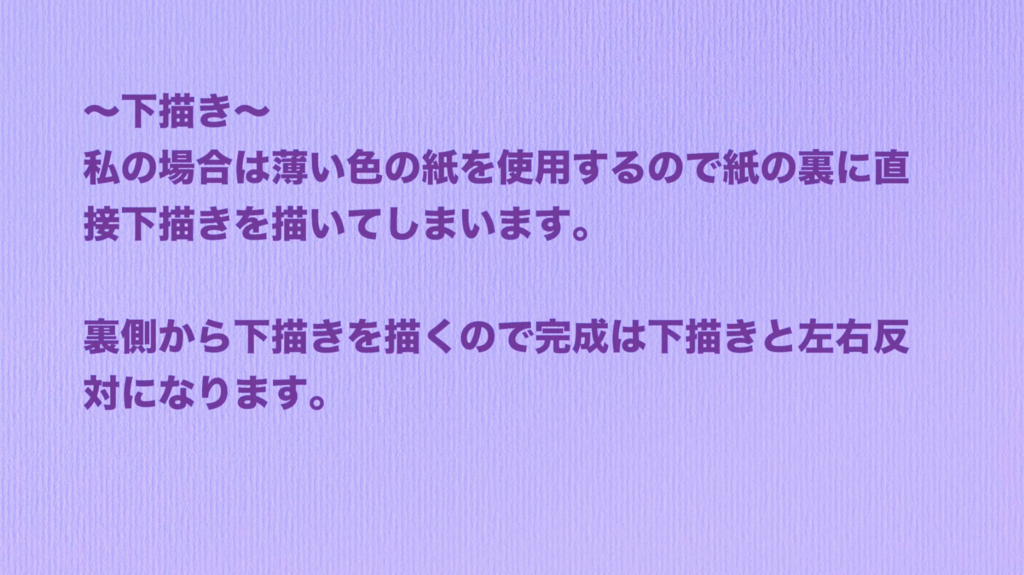 f:id:kiriesousakukamasayo:20181222104851p:plain