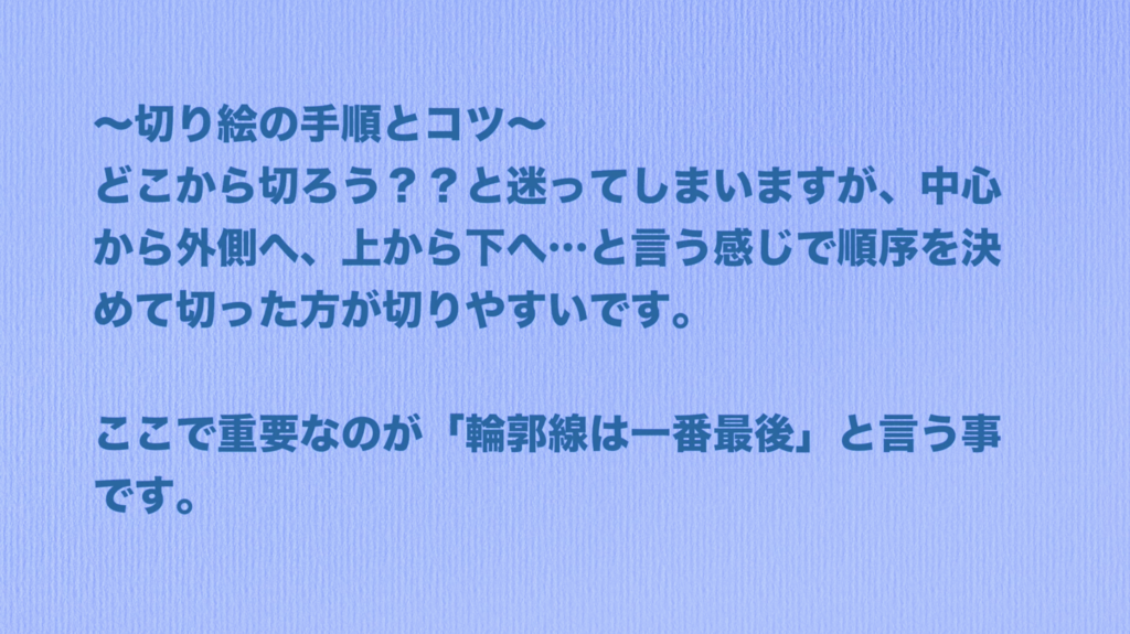 f:id:kiriesousakukamasayo:20181222104856p:plain