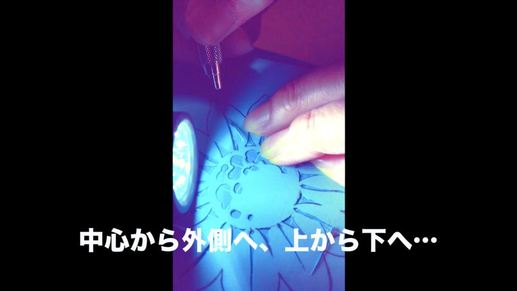 f:id:kiriesousakukamasayo:20181222104859p:plain