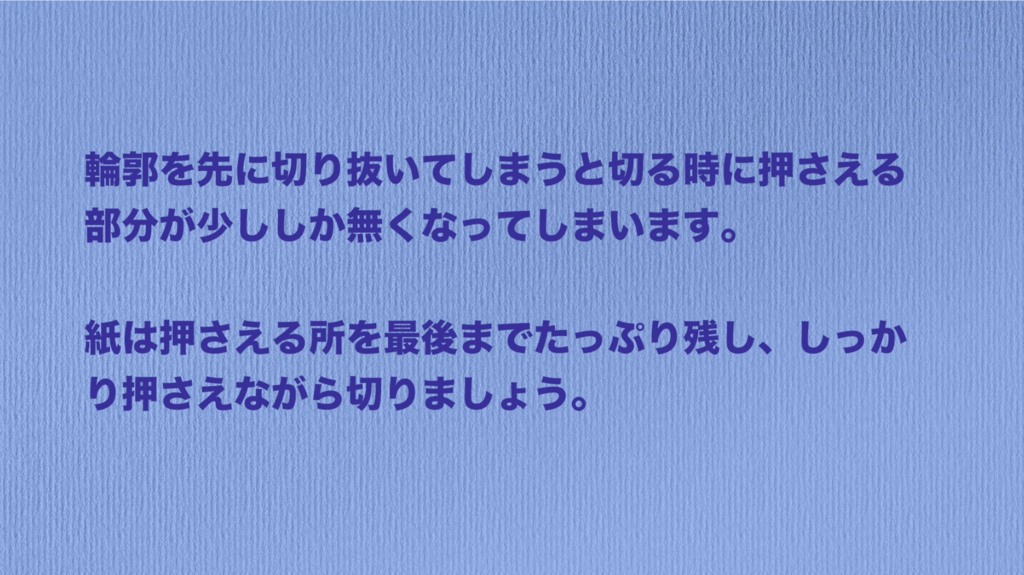 f:id:kiriesousakukamasayo:20181222104907p:plain