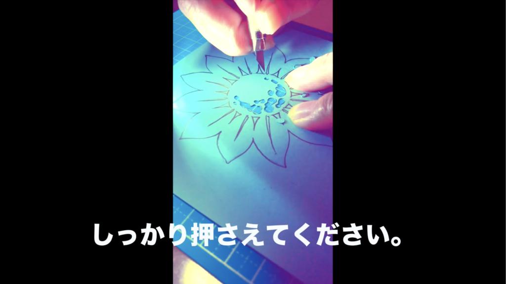 f:id:kiriesousakukamasayo:20181222105628p:plain