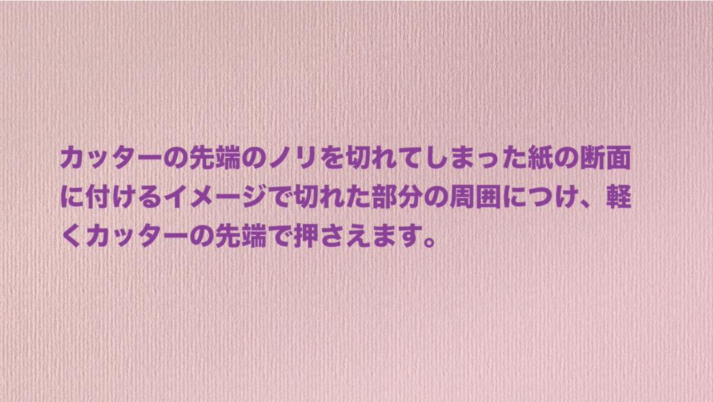 f:id:kiriesousakukamasayo:20181222110232p:plain