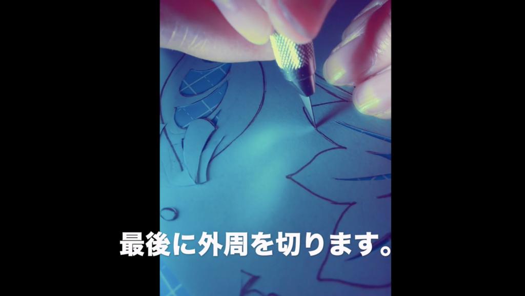 f:id:kiriesousakukamasayo:20181222110557p:plain