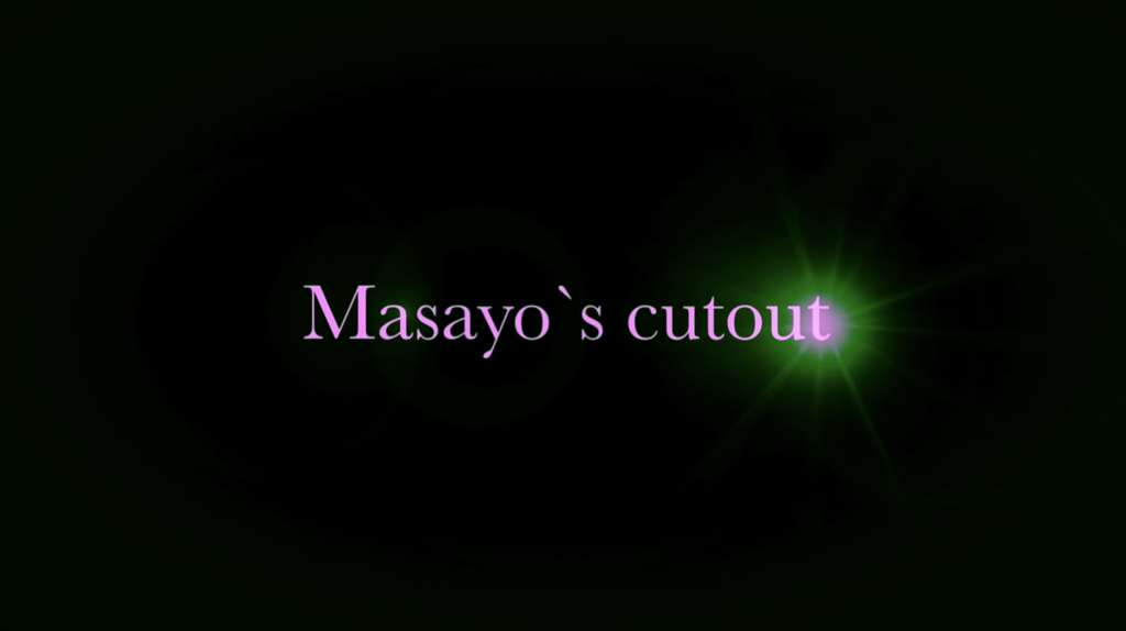 f:id:kiriesousakukamasayo:20181222110721p:plain