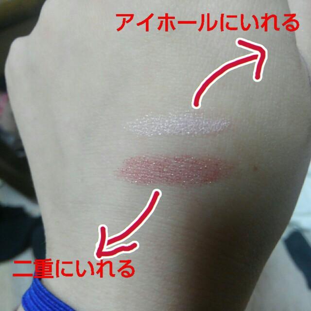 f:id:kirihakirikiri:20161130175821j:image