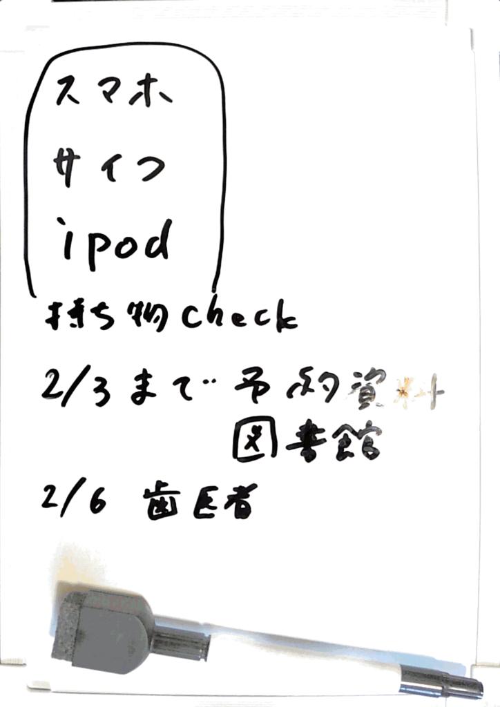 f:id:kirihakirikiri:20170131135432j:plain