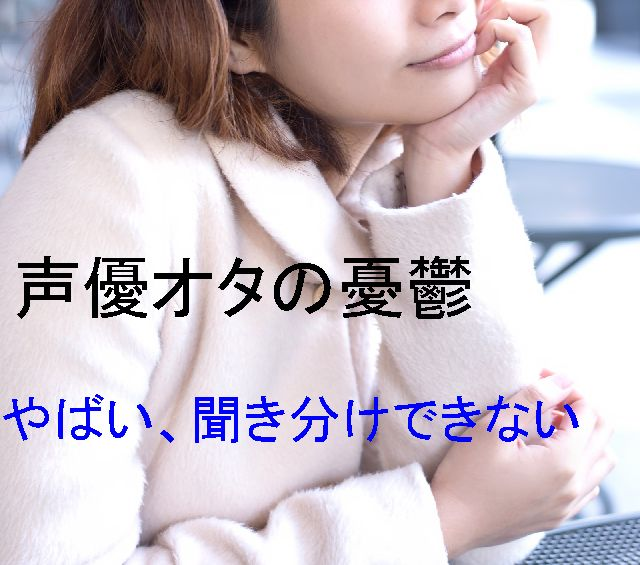 f:id:kirihakirikiri:20170325123701j:plain