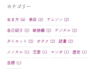 f:id:kirihakirikiri:20170408215414p:plain