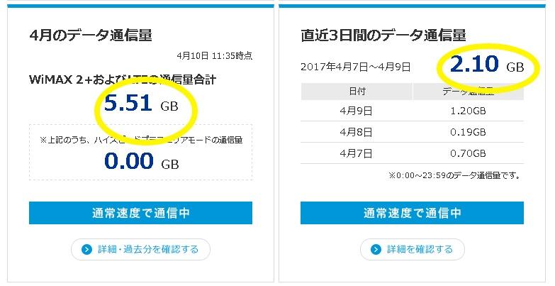 f:id:kirihakirikiri:20170410194018j:image