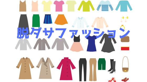 f:id:kirihakirikiri:20180205202053p:plain