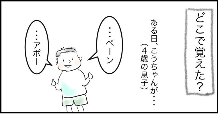 f:id:kirikabuchan:20170103221944j:plain