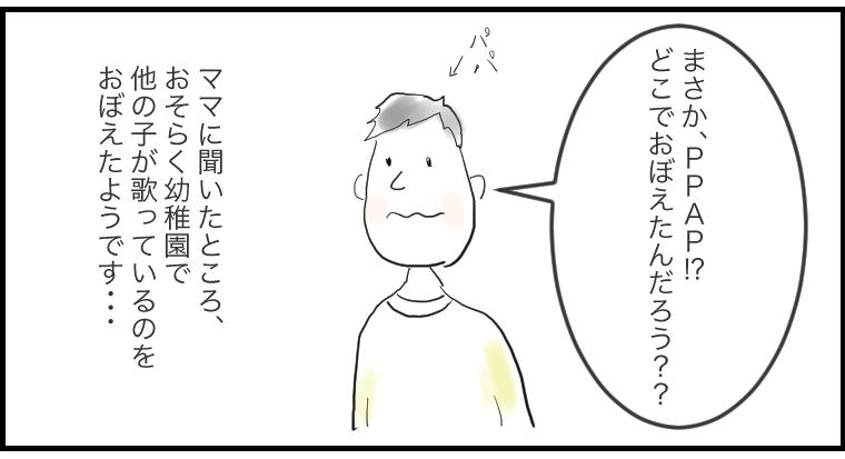 f:id:kirikabuchan:20170103221949j:plain