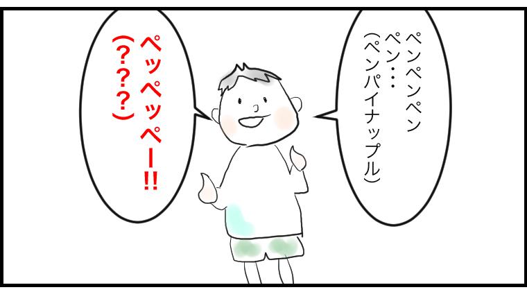 f:id:kirikabuchan:20170103221955j:plain