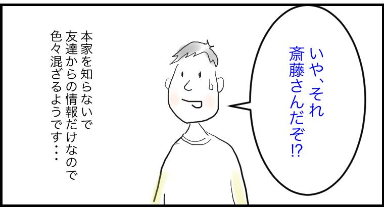 f:id:kirikabuchan:20170103221959j:plain