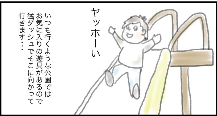 f:id:kirikabuchan:20170105215016j:plain