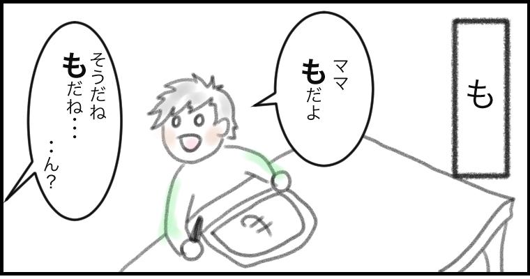 f:id:kirikabuchan:20170115003759j:plain