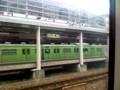 やっと京都。昨日からついてない。