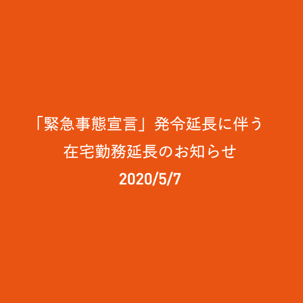 f:id:kiriko-bo:20200507113612j:plain