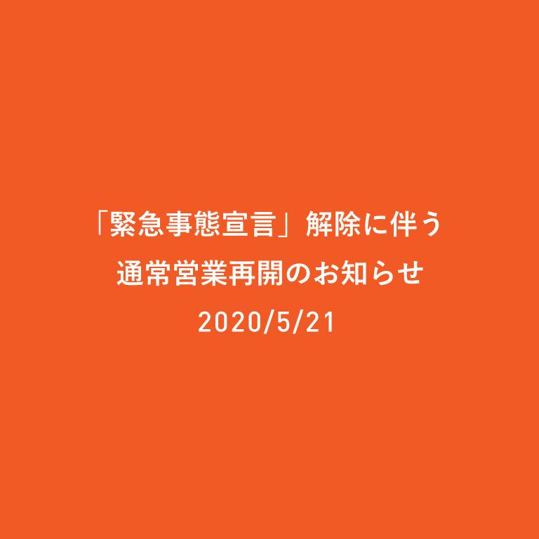 f:id:kiriko-bo:20200521094634j:plain