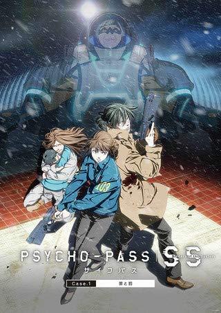 【チラシ付き 映画パンフレット】PSYCHO-PASS サイコパス Sinners of the System Case.1「罪と罰」の画像